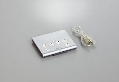 Renova Nr. 1 Plan LED osvetlenie do vysokej skrinky, batérie 85 x 10 x 102 mm